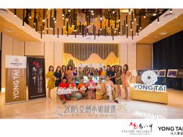 2018 Miss Asia Pageant Grand Final