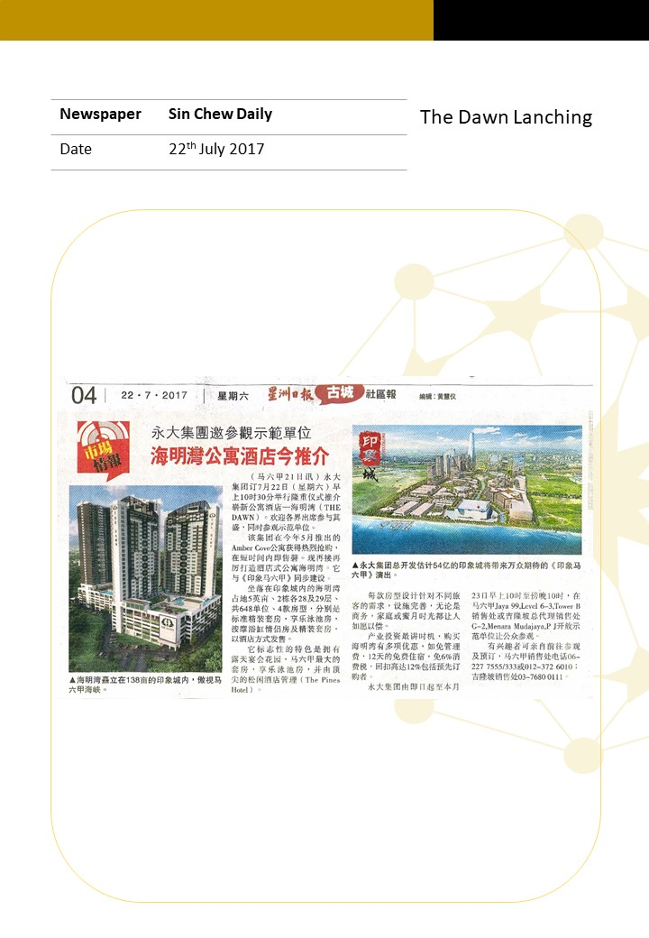 22072017-Sin-Chew-Daily