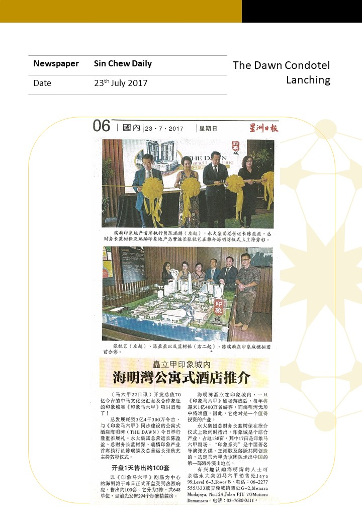 23072017-Sin-Chew-Daily
