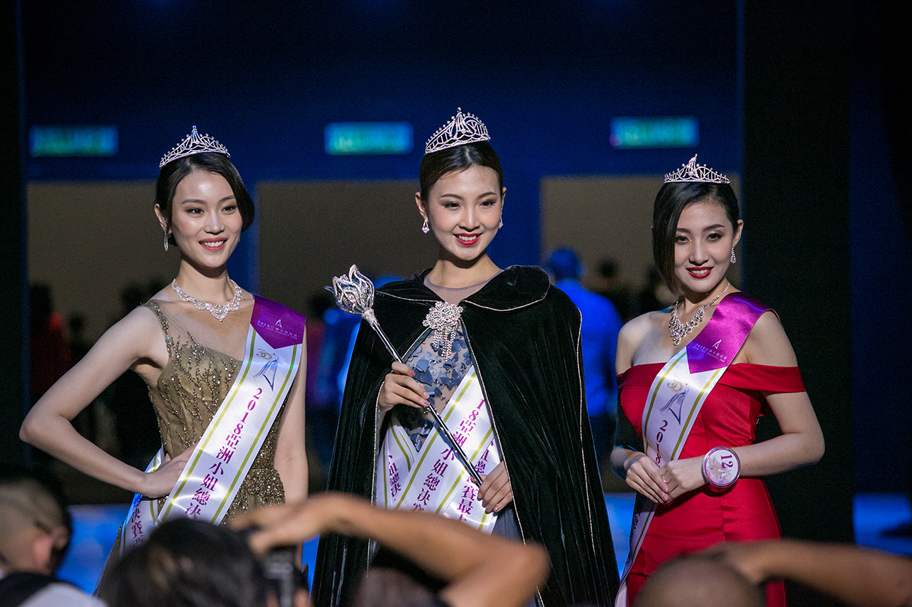 Mrs International Global 2019 (28 July 2019)